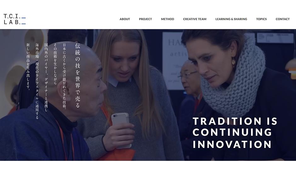 伝統の技を世界で売る方法: ローカル企業のグローバル・ニッチ戦略